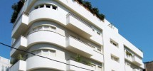 3è Tri. 2014 : Léger recul des Prix de l'Immobilier en Israël